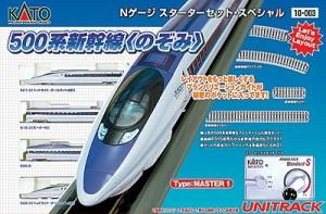 Starter-Set Shinkansen 500 <br/>KATO 7010003 1