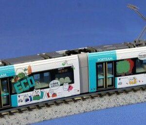 LRT Unitram Portram, TLR0605 KATO 70148018