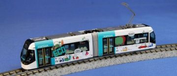 LRT Unitram Portram, TLR0605 <br/>KATO 70148018 1