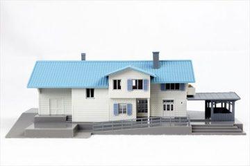 Bergland-Bahnhof <br/>KATO 7023246 1