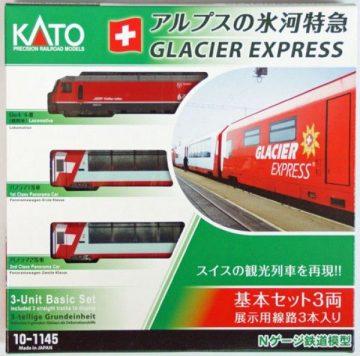 Glacier Express Grundeinheit <br/>KATO 7074030 1