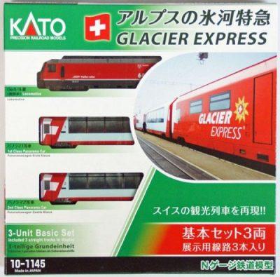 Glacier Express Grundeinheit <br/>KATO 7074030