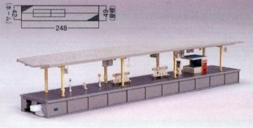 Bahnsteig Typ A 248x42mm <br/>KATO 7074915 1