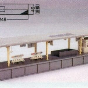 Bahnsteig Typ B 248x42mm KATO 7074916