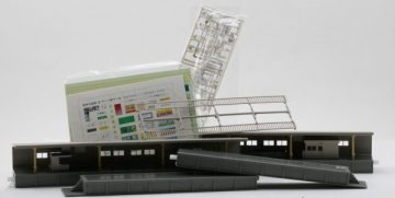 Bahnsteig Bausatz Typ A <br/>KATO 7078510 1