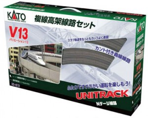 Variations Set V13 <br/>KATO 7078643 1