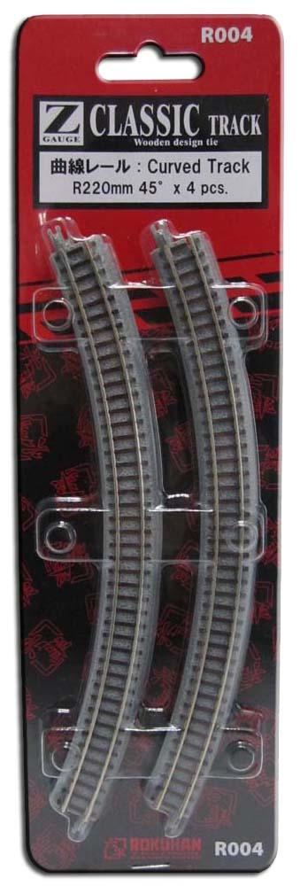 Gleis, gebogen, R220, 45° <br/>Rokuhan 7297004