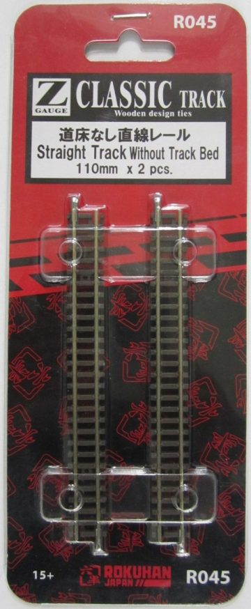 Gleis, gerade, 110 mm <br/>Rokuhan 7297045 2