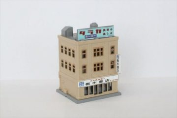Geschäftshaus B <br/>Rokuhan 7297212 1