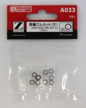 Haftreifen, 5 Stück <br/>Rokuhan 7297435