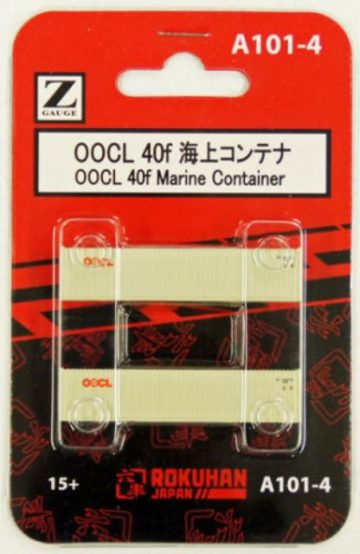40′ Übersee Container OOCL <br/>Rokuhan 7297509 1