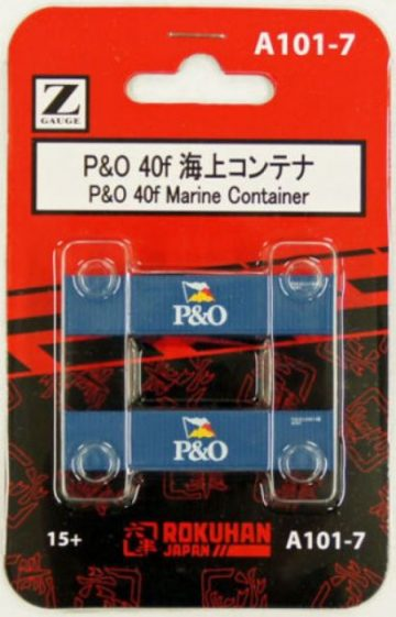40′ Übersee Container P & O <br/>Rokuhan 7297512 1