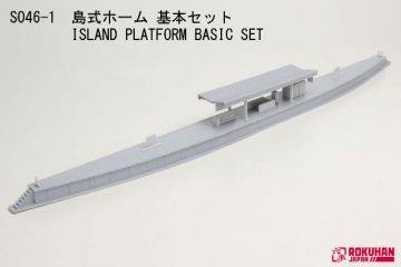 Bahnsteig Basis-Set <br/>Rokuhan 7297632 1