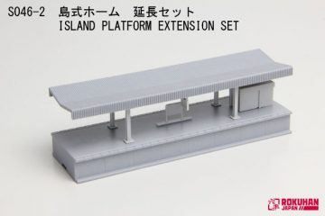 Bahnsteig Erweiterungs-Set <br/>Rokuhan 7297633 1