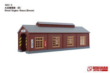 Holz-Maschinenhaus, braun <br/>Rokuhan 7297666 1