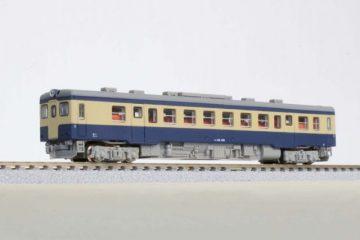 Wagen, KIHA52-100, blau/beige/ <br/>Rokuhan 7297668 1