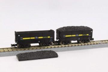 JNR Serie SEKI6000 HIRO 2-tlg <br/>Rokuhan 7297712 1