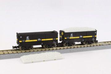 JNR Serie SEKI6000 HIRO 2-tlg <br/>Rokuhan 7297712 2