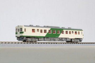 Elektro-Triebzug, KIHA 52-100 <br/>Rokuhan 7297715 1