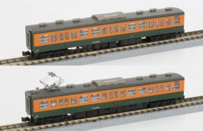 113-2000 Shonan 2 Wagen <br/>Rokuhan 7297723