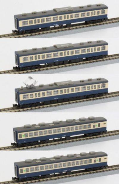 113-1500 Yokosuka 5 Wagen <br/>Rokuhan 7297724