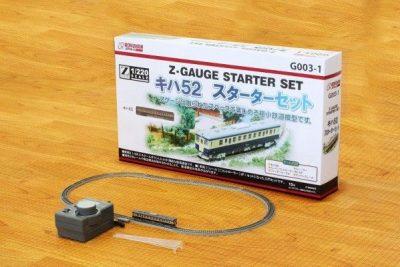 Starter-Set KIHA52, Gleisoval <br/>Rokuhan 7297803
