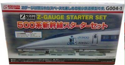 Shinkansen Starter-Set <br/>Rokuhan 7297804