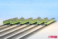 103 KANSAI Line Green (6-teil <br/>Rokuhan 7297837 1
