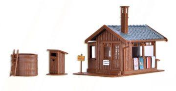 Sauna mit Zubehör und Bele <br/>Vollmer 45146 1