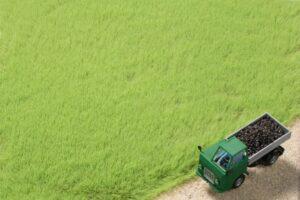 Auhagen 75613 <br/>Grasfasern hellgrün 4,5 mm