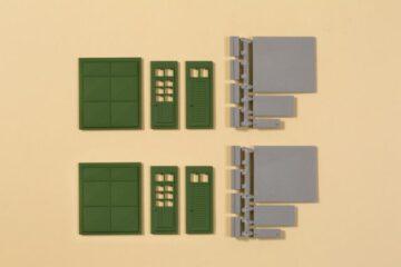 Auhagen 80256 <br/>Tore und Türen grün, Stufen, Rampen 1