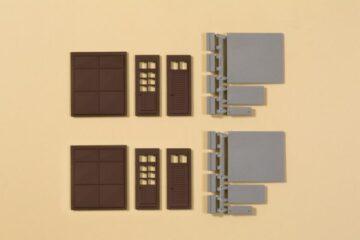 Auhagen 80257 <br/>Tore und Türen braun, Stufen, Rampen 1