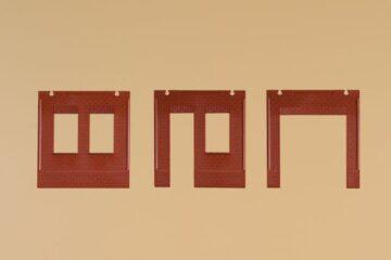 Auhagen 80534 <br/>Wände 2580A, Wände 2580B und Wände 2580C rot 1