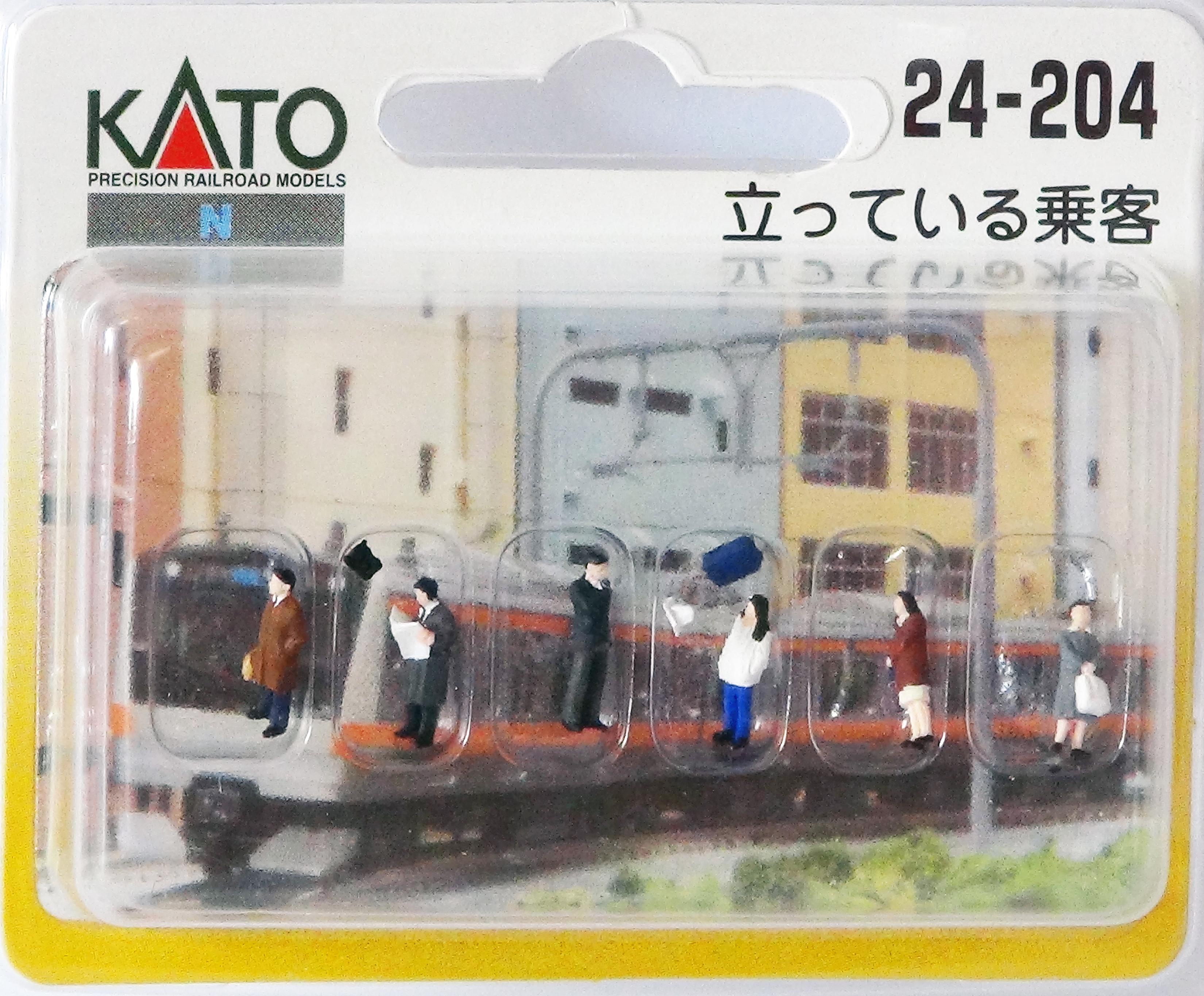 KATO 7024204 <br/>Standing Passengers