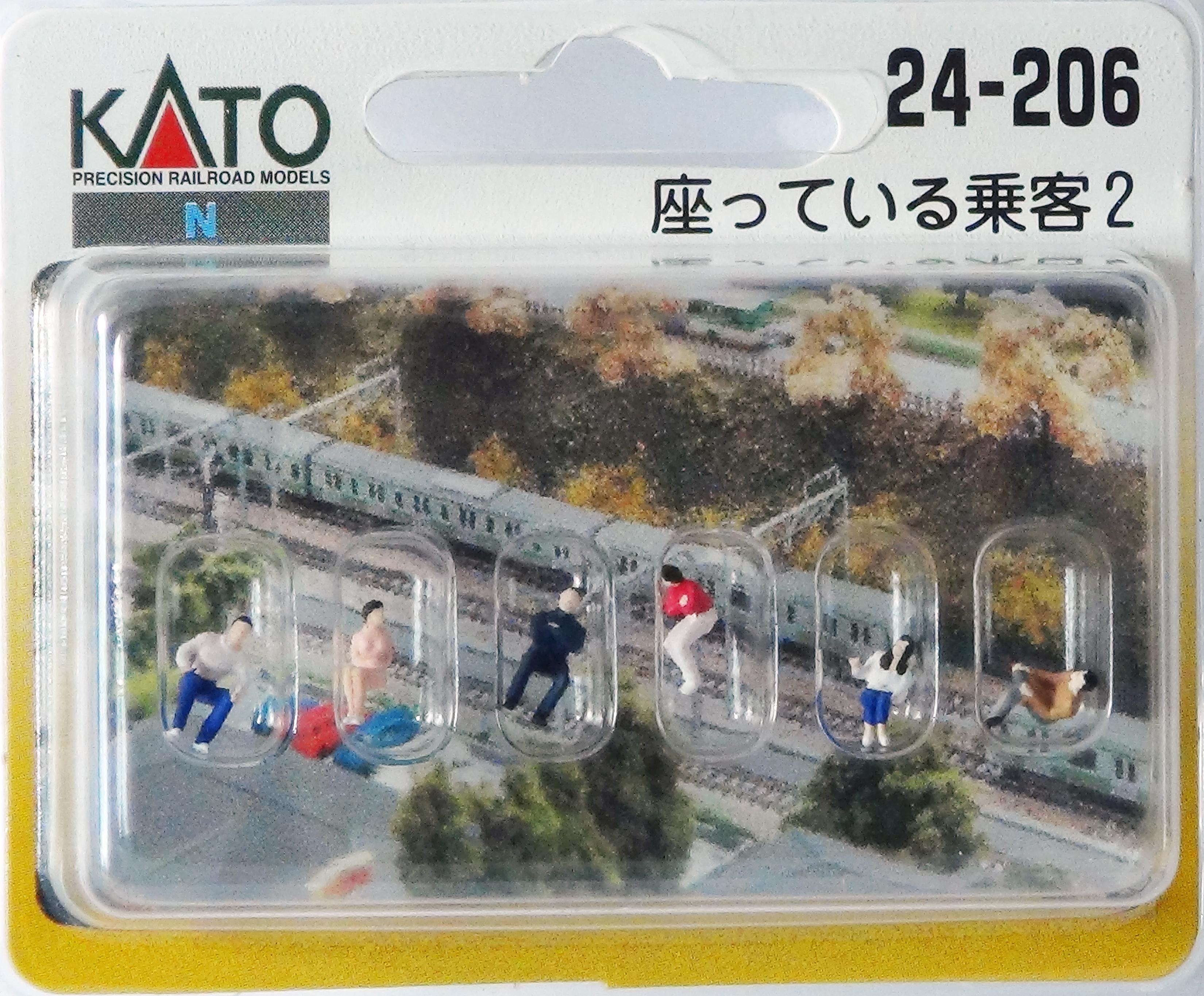KATO 7024206 <br/>Japanese Seated Passengers #2