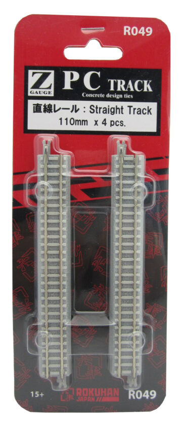 Rokuhan 7297049 <br/>Gleis, gerade, 110 mm, 4 Stück 3