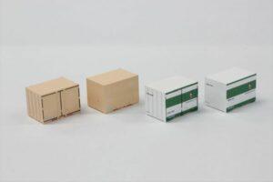 Rokuhan 7297827 <br/>12´Container U19A Japan Soda (beige & grün)