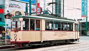 14-071-1 Hiroshima Railway Type 200 Hannover