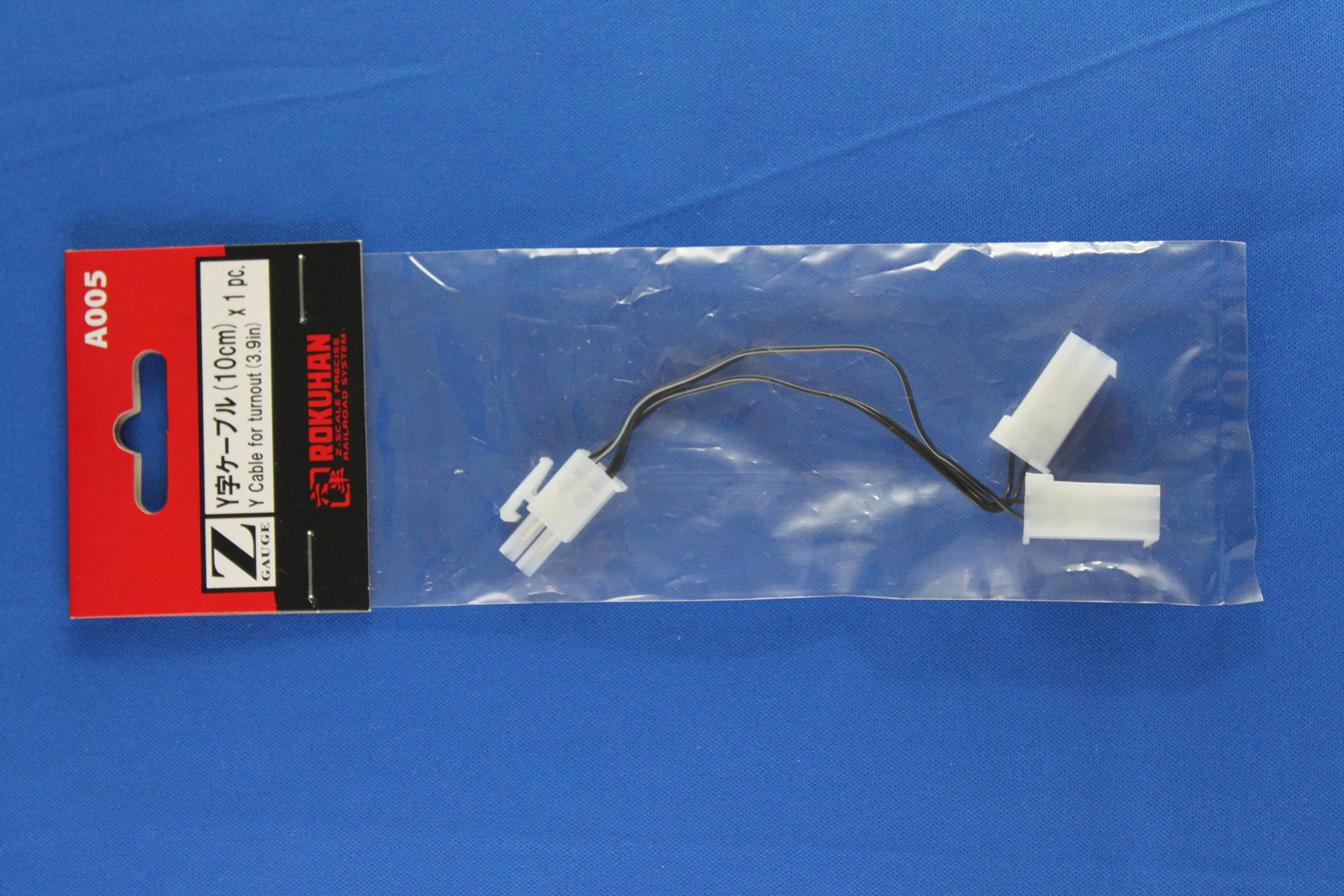Rokuhan 7297405 <br/>Y-Kabel für Weichen 10cm 3